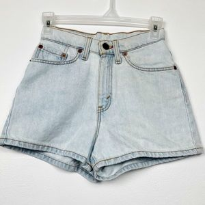 Levi's Vintage 512 slim fit high waisted shorts